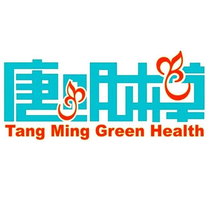 ขายยาจีน